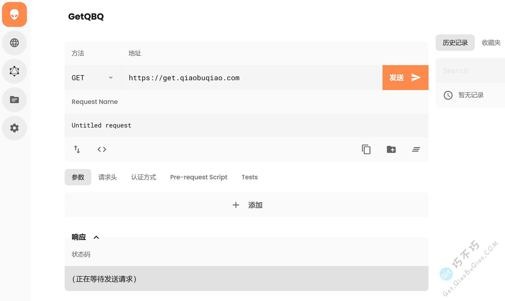 在线调试请求HTTP、POST、GET、Websocket等API接口工具