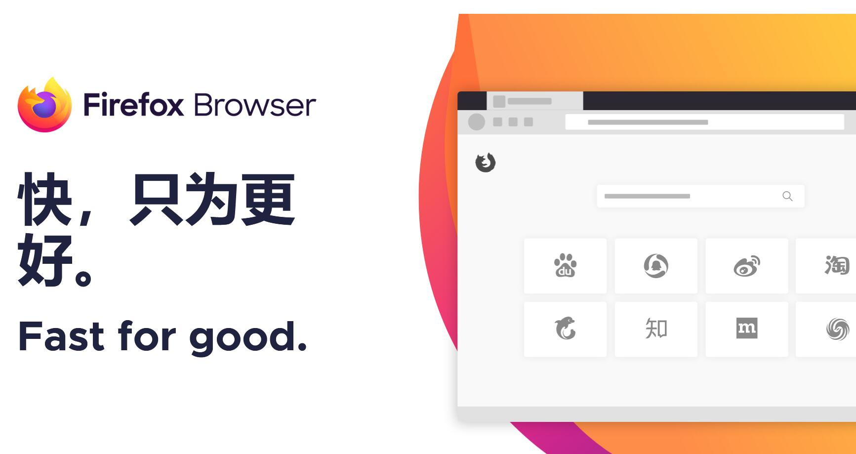 Firefox火狐浏览器安装附件组件、扩展、插件详细图文教程
