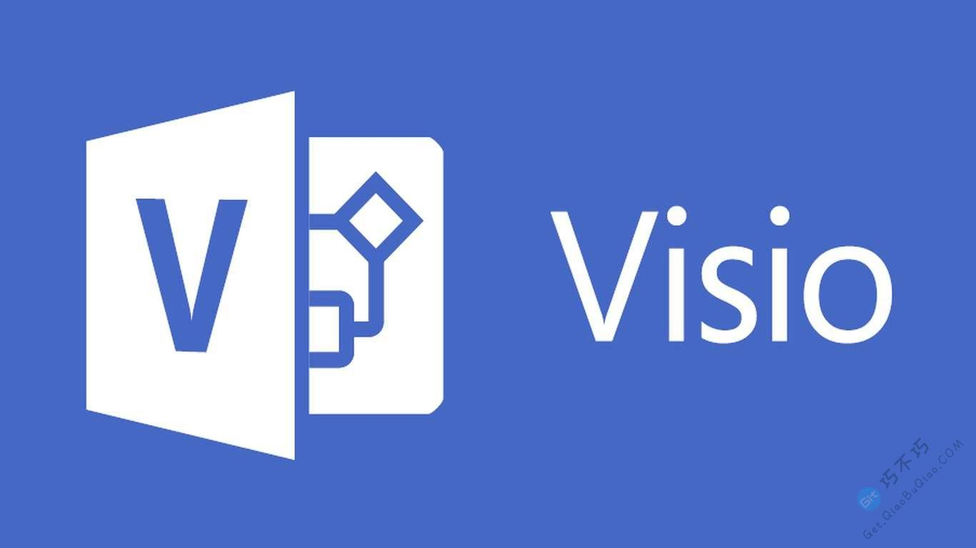 完全免费!比微软visio好用的画图工具,轻量级替代品