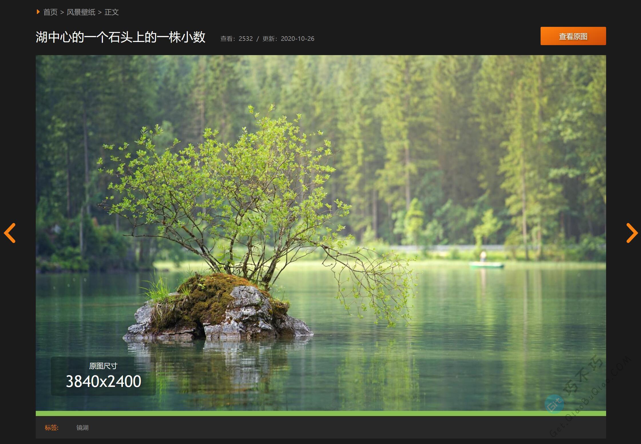 选桌面背景图很方便的一个网站,支持电脑壁纸和手机壁纸,有4K分辨率