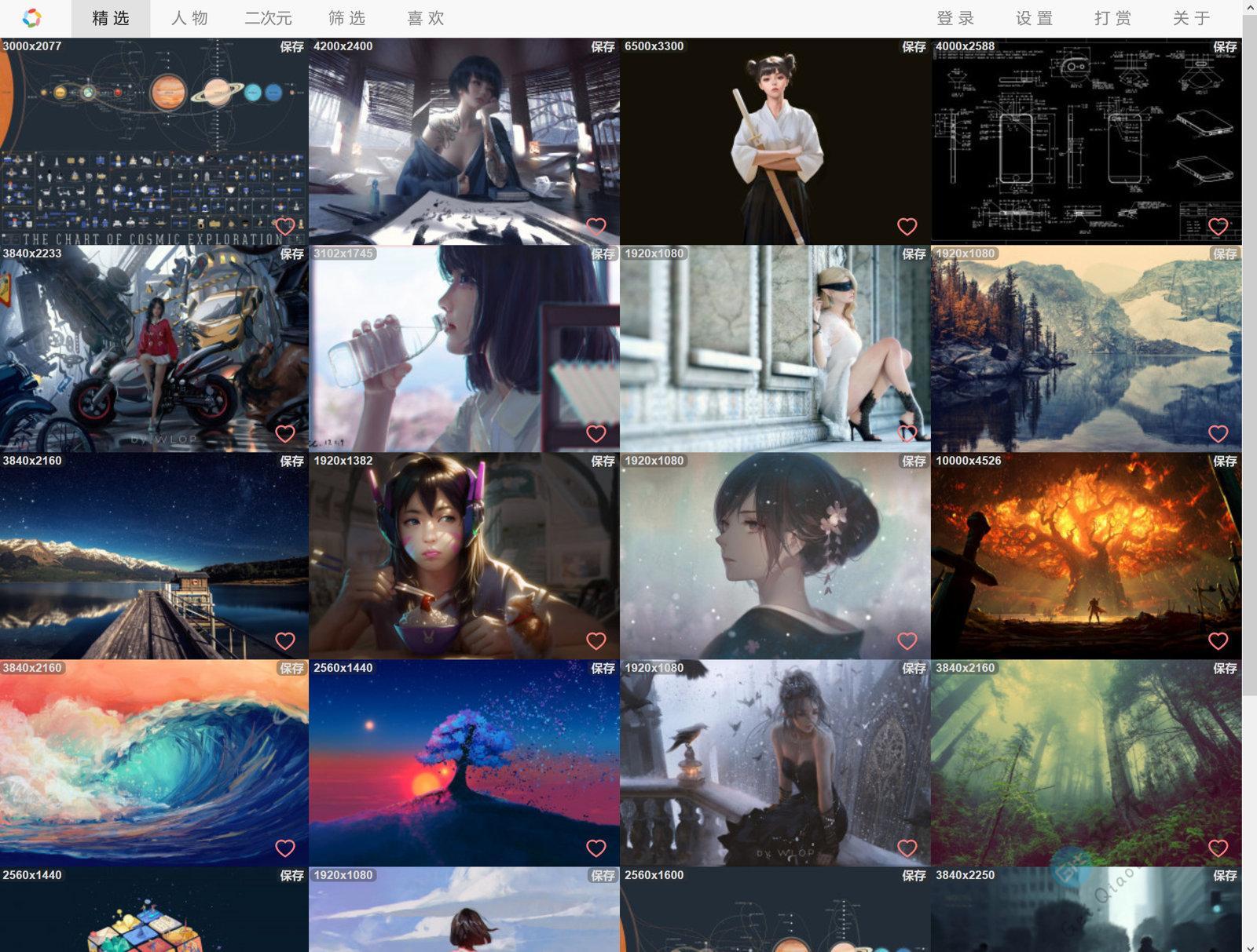 游戏、动漫、二次元更多一些的新潮4K超清桌面壁纸图片下载网站