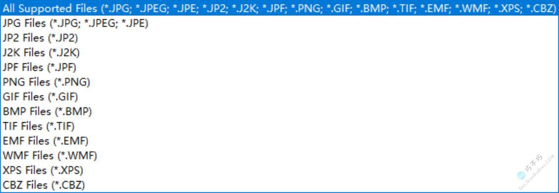 一个简单的将图片转为pdf的工具,转换速度超快