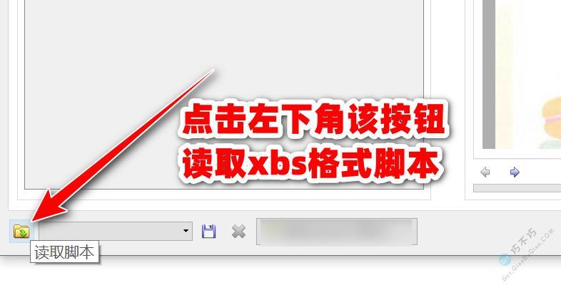 PDF书籍文件文字颜色太浅,教你加深文字或美化为更鲜艳的色彩