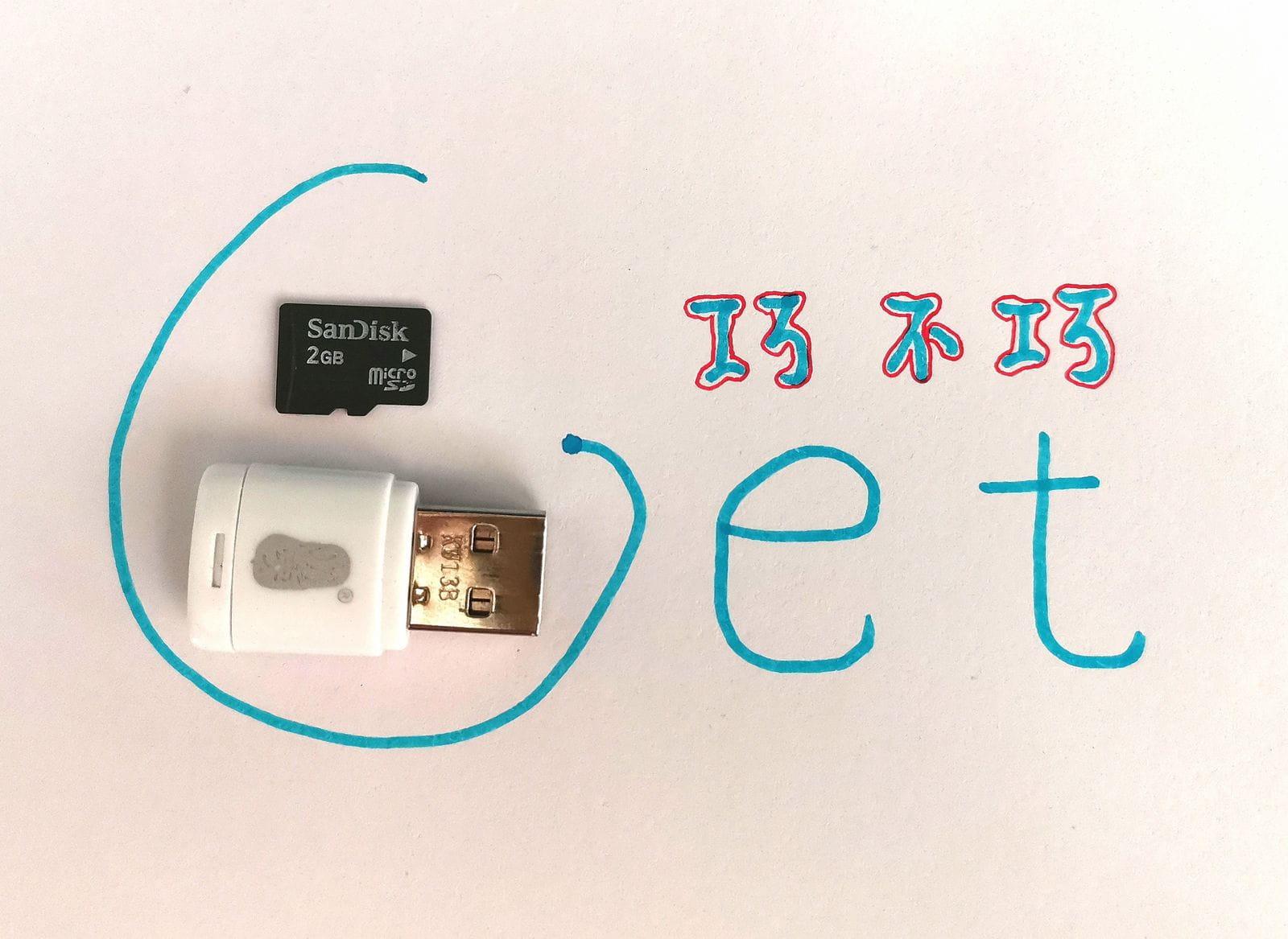 神器!简单制作USB PE/系统启动盘支持Windows、Linux、MacOS等ISO镜像