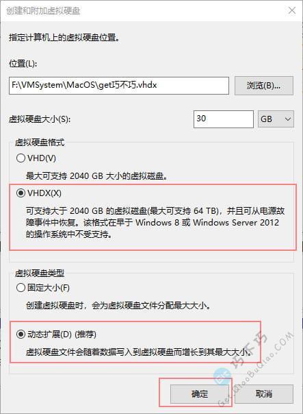 支持苹果Apple MacOS系统ISO、DMG、IMG、ISO镜像写入U盘或VHDX虚拟磁盘引导安装的工具