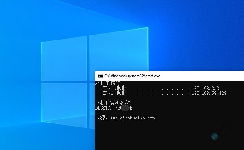 几行代码轻松查询本机局域网IP地址,所有网卡IP+计算机名称显示