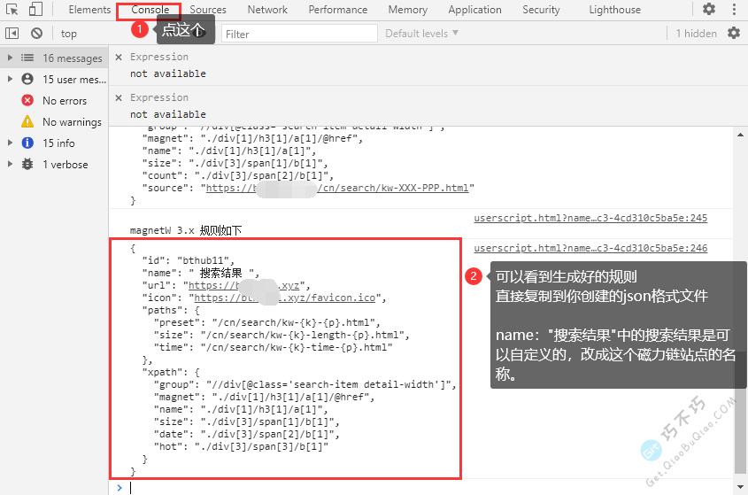 磁力链、BT种子综合搜索工具,一键复制链接去下载,告别广告和弹窗,可自定义规则