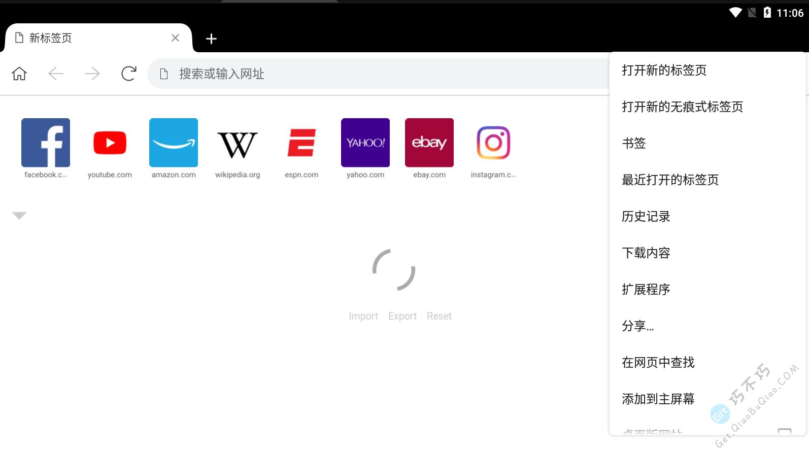把强大的chrome浏览器安装到手机上,并支持电脑版的各种扩展CRX插件