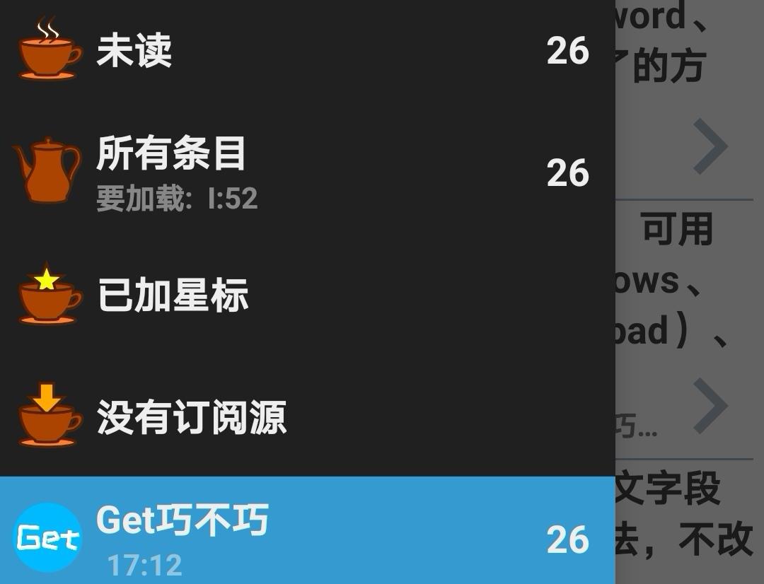 随时随地收到喜欢网站更新的内容,安卓手机RSSFeed订阅神器,可直接订阅网站内容,带过滤器