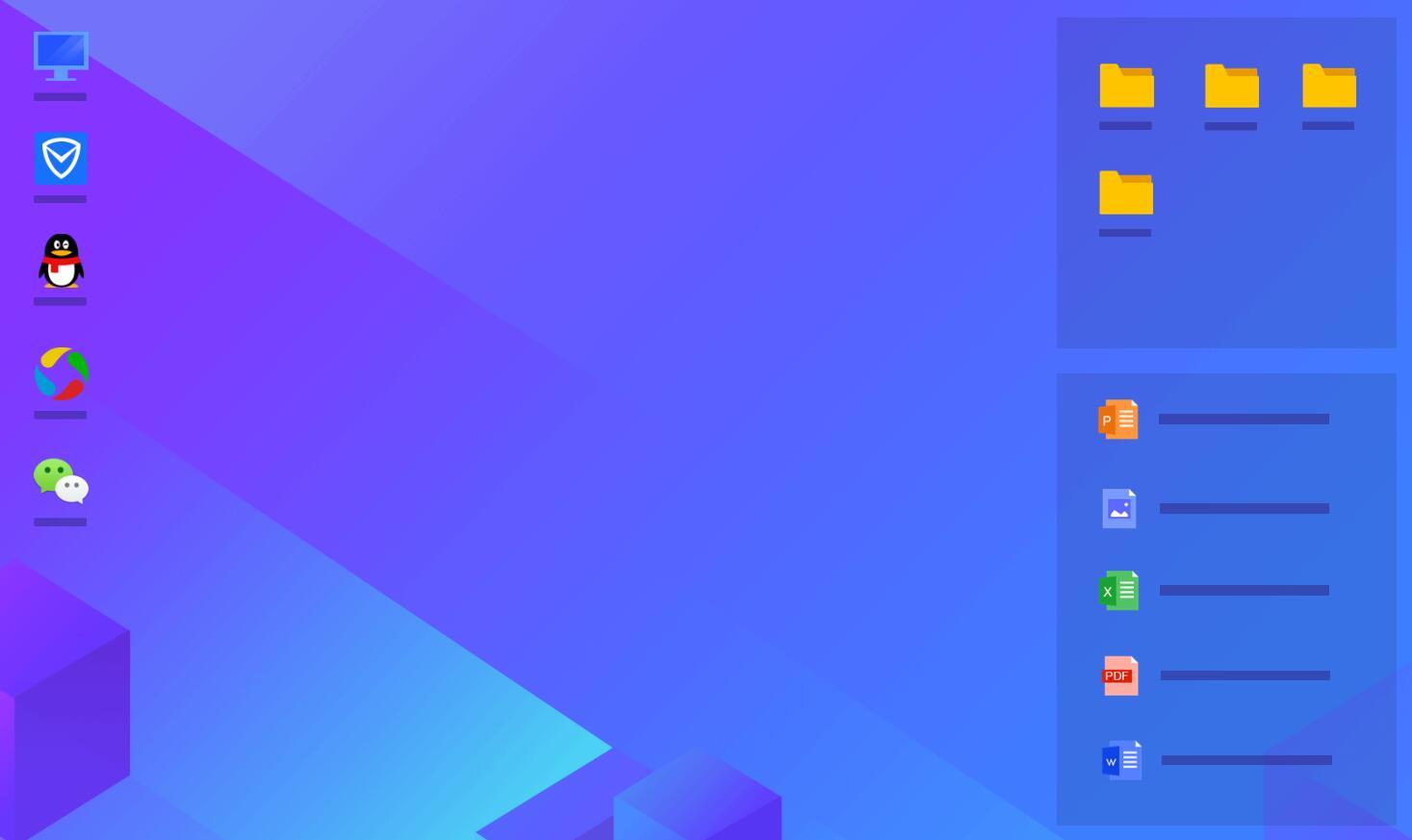 干净的桌面格子软件,可以快速分组收纳图标,进行分类管理的神器,大大提高效率和感官体验