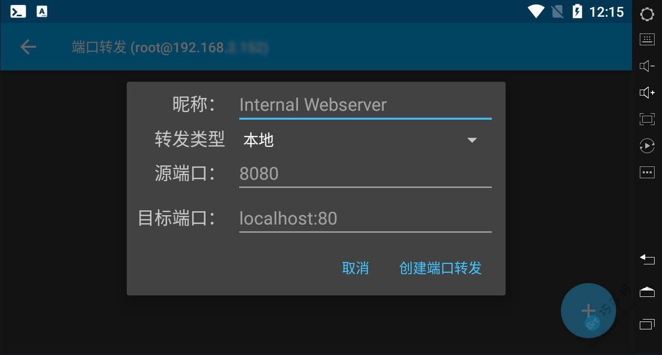 安卓Android端的SSH Shell客户端连接器APK,用于管理Linux系统,命令执行