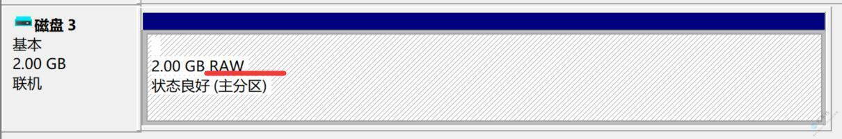 Windows10系统下创建、读写Btrfs磁盘分区,群晖NAS的硬盘可以直接在电脑用了