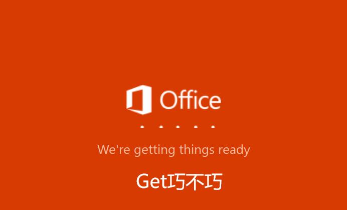 微软官方下载最新office img iso安装包的方法,例如原版2016、2019镜像等