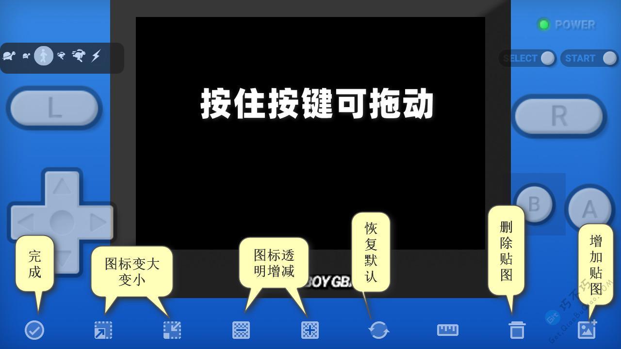 逼真好用的一款安卓Android手机版GBA模拟器,支持多人联机、加速、横竖屏模式