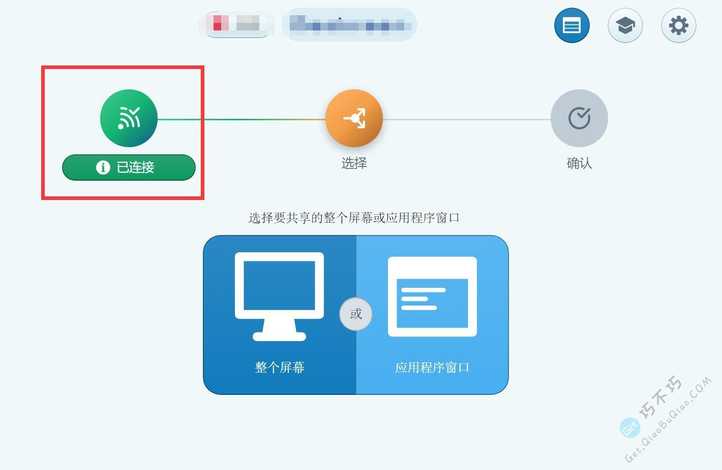 一款虚拟网络显示器软件,让手机、ipad平板设备充当主机的屏幕,支持加装伪显示器设置为副屏