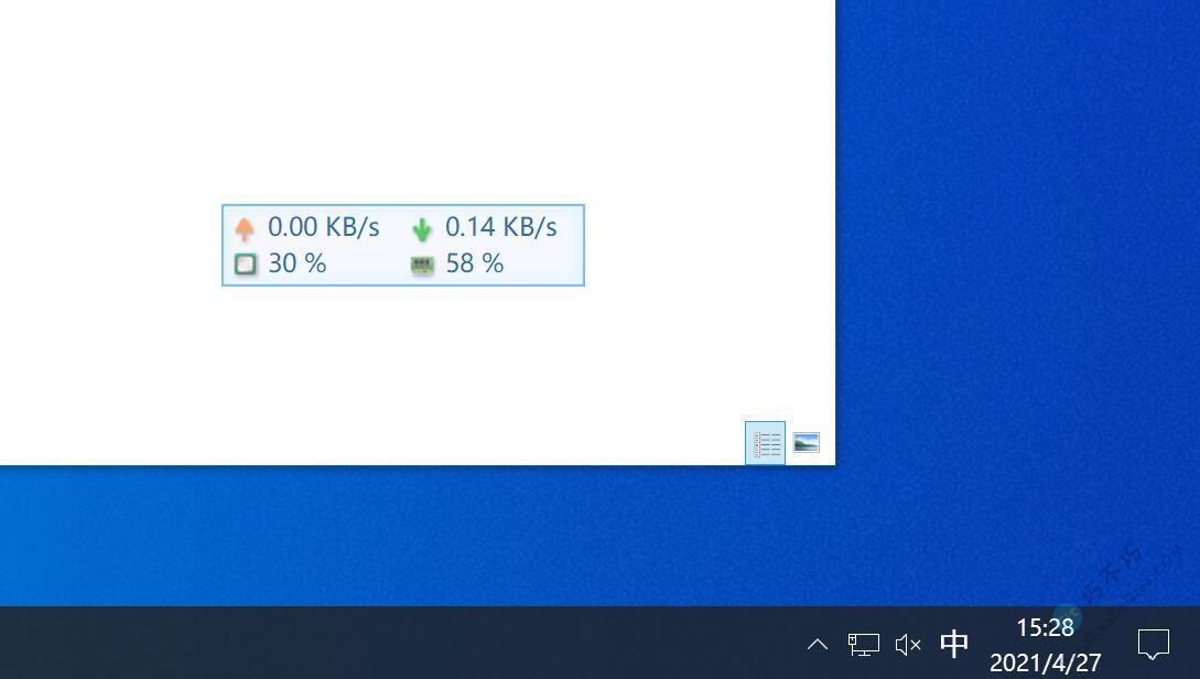 Windows电脑内存、CPU、网络上传下载实时显示和流量统计浮窗软件