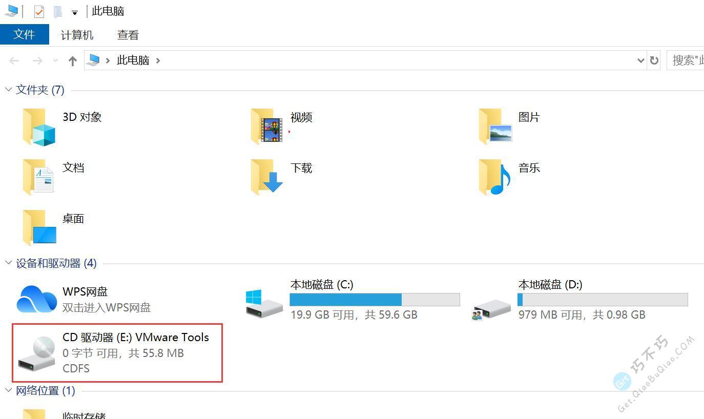 映像、镜像、虚拟磁盘无需解压,直接模拟挂载为电脑物理磁盘,支持IMG、ISO、BIN、VMDK、VHDX等格式