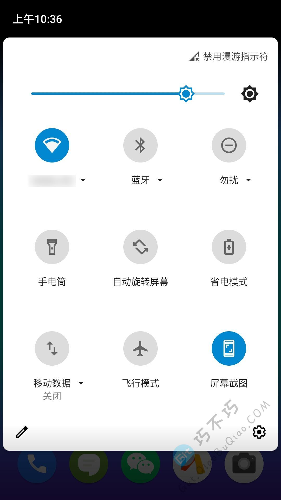 旧安卓手机第三方最新版本系统刷机包ROM固件下载网站,支持HTC、华为、乐视、联想、魅族、LG、努比亚、OPPO、三星等