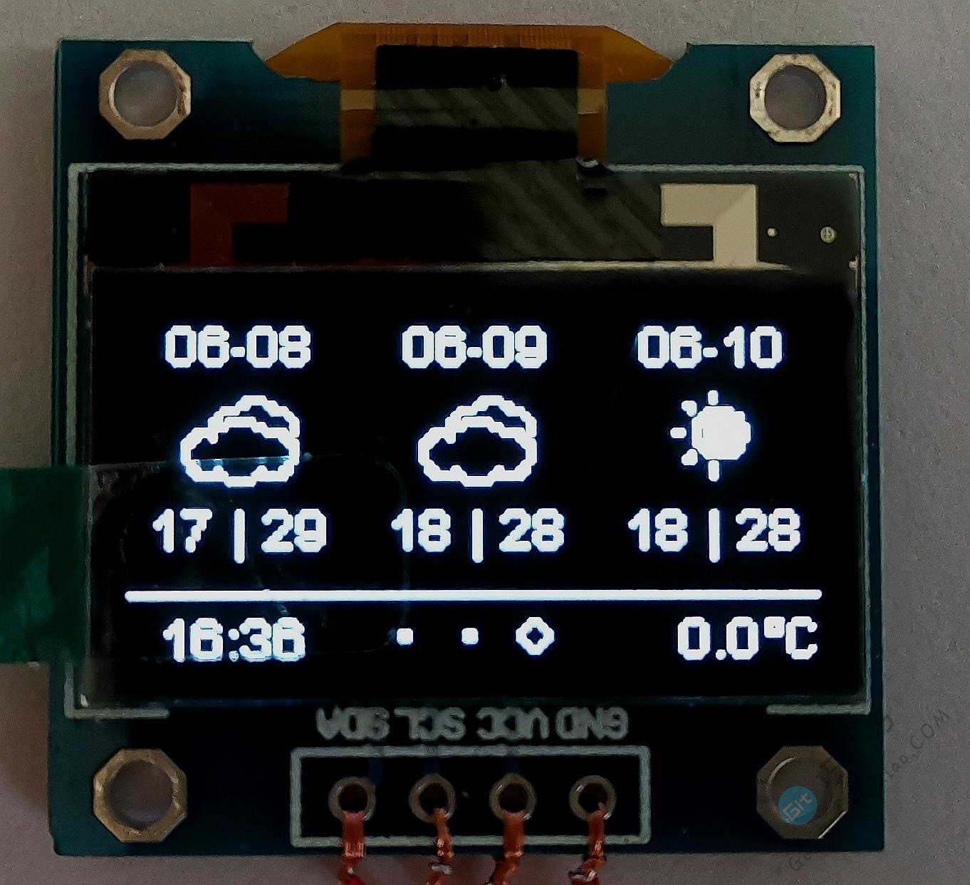 使用ESP32或ESP8266模块DIY打造一个网络WIFI时钟,还能显示今明后三天的天气预报