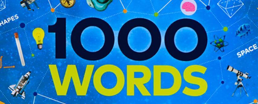 带音标和中文翻译的1000个生活常用英语单词背诵Word、PDF可打印文档