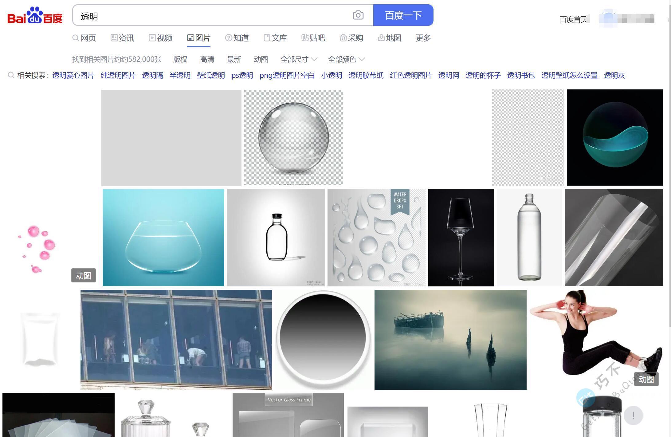 比百度图片更好的一个图片搜索引擎,你可以用它收集更高品质的图片素材
