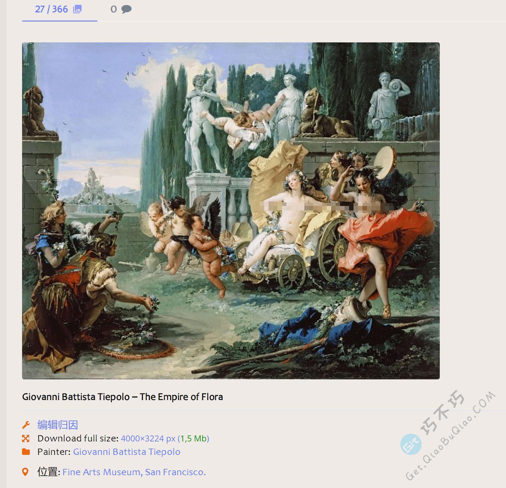 一个充满世界经典著名油画、绘画作品大全的网站平台,值得你欣赏沉浸的艺术品